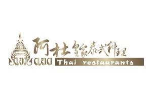 client_logo_24_300x200