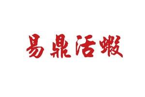 client_logo_6_300x200